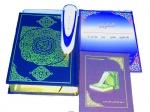 Ручка ,читающая  Коран