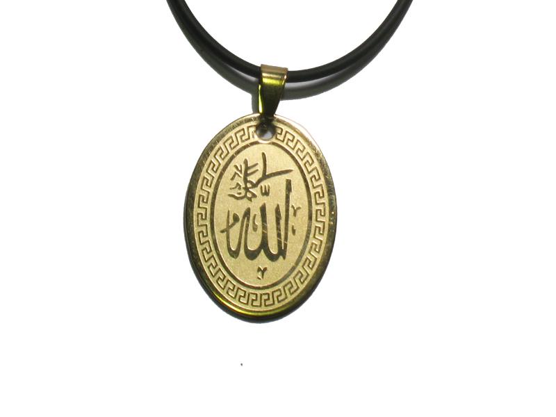 Как сделать мусульманский талисман