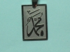 Амулет с надписью пророка  МОХАММАД.