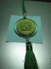 Талисман стеклянный с надписью АЛЛАХ