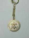 Брелок мусульманский с надписью  АЛЛАХ