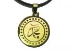 Амулет Мусульманский   с  надписью имени пророка   МОХАММАД