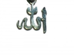 Амулет Мусульманский   с  надписью буквы АЛЛАХ
