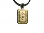 Амулет мусульманский с надписью АЛЛАХ