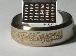 Кольцо мусульманское с надписью Калимах
