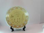 Тарелка с надпись АЛЛАХ  на подставке