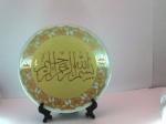Тарелка с надпись БИСМИЛЛАХИРАХМАНУРАХИМ   на подставке