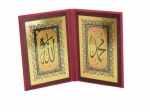 Подставка на столе с надписью АЛЛАХ и  МУХАММАД