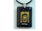 Амулет мусульманский из камня черного сердолика  с надписью АЛЛА