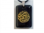Амулет мусульманский из камня черного сердолика  с надписью  Ё М