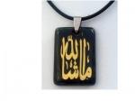 Амулет мусульманский из камня черного сердолика  с надписью  МАШ