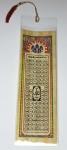 Подвеска мусульманская с надписью из Корана