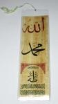 Мусульманская подвеска с надписью 99 имен АЛЛАХ и МОХАММАД  Расу