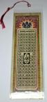 Мусульманская подвеска с надписью 99 имен АЛЛАХ на папирусе
