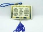 Подвеска мусульманская в машине ,дома  с надписью из Корана