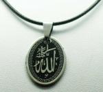 Амулет мусульманский амулет с надписью  АЛЛА