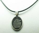 Амулет мусульманский и надписью Сура Ясин