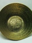 Чаша с надписью АЛЛА и сура из КОРАН  КАРИМА