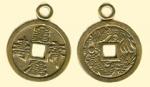 Амулет двухсторонние Китайский монета счастья