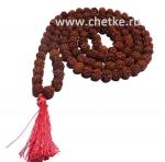 Четки буддийские из семян РУДРАКША ,108 зерен.10 мм. 108