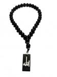 Четки мусульманские 33 бусин, 10 мм.из шунгита , надпись АЛЛАХ