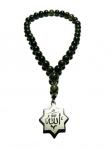 Четки мусульманские 33 бусин, 10 мм.,из змеевика   надпись АЛЛАХ