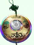 Подвеска СД мусульманская двухсторонняя с надписью АЛЛАХ , МОХАМ