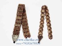 Перекидные четки металлические медного цвета два вида в комплек